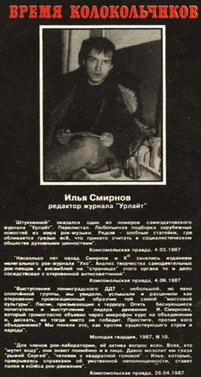 Smirnov2